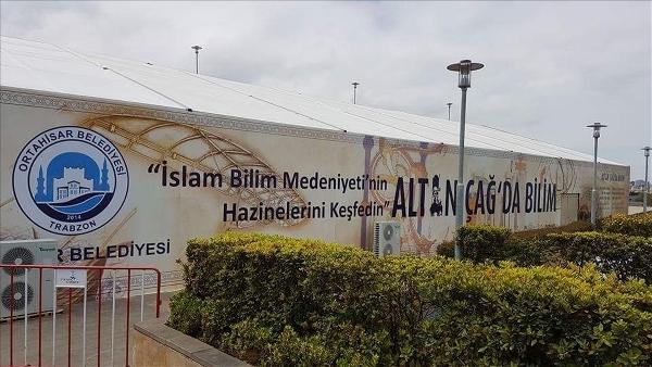 """""""Altın Çağda Bilim"""" sergisi Trabzon'da açılacak"""