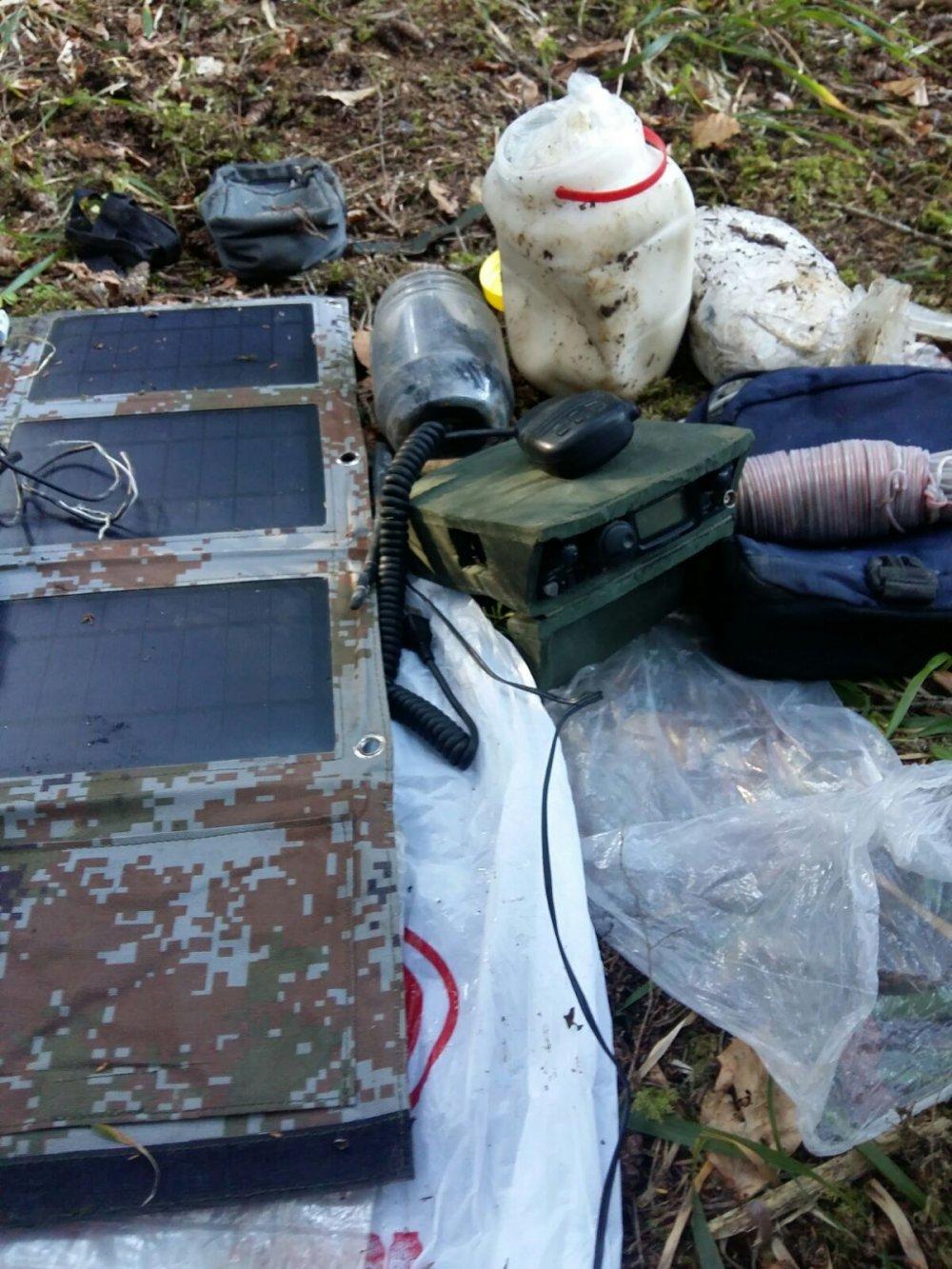 Tonya'da PKK bombası yakalandı!