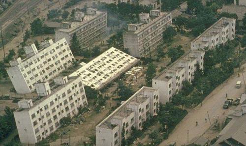 Yomra sahilinin çok katlı binaları