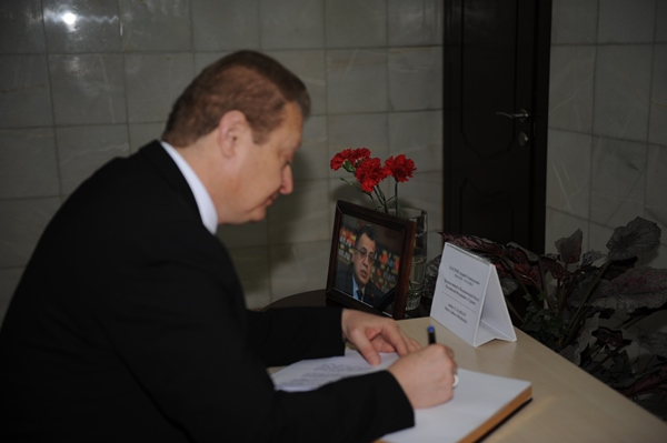 Vali Yavuz'dan Rus Başkonsolosa taziye ziyareti