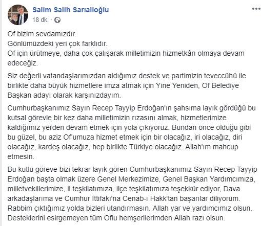 Of - Salim Salih Sarıalioğlu